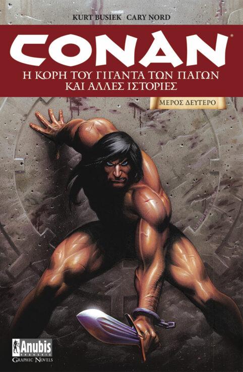 Conan Η Κόρη του Γίγαντα των Πάγων, Μέρος 2