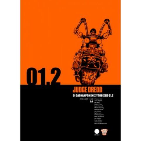 Judge Dredd 01.2