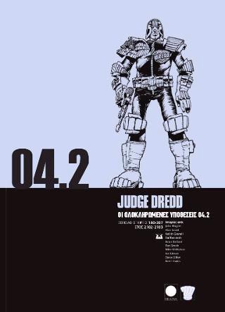 Judge Dredd 4.2
