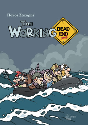 The Working Dead End