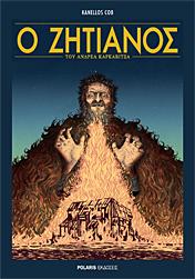 01-02_ZHTIANOS_COVER_finalMarkos.indd