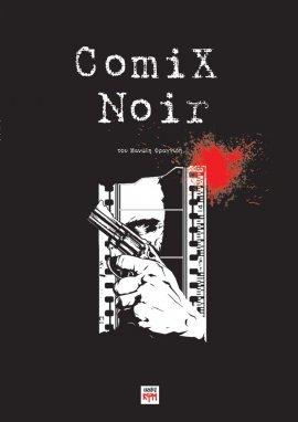 comix_noir