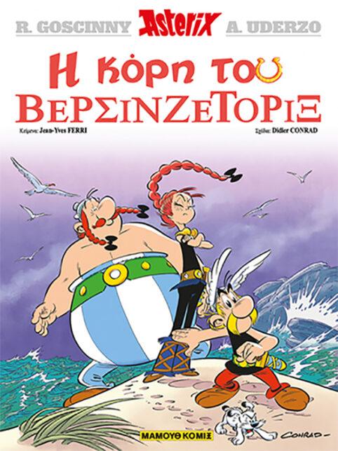 asterix-38 -h-korh-tou-versinzetorix