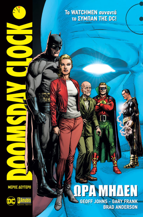DC-DoomsDayClock2-cover