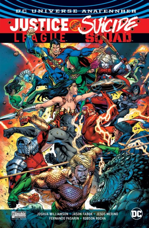 Justice-League_VS_Suicide-Squad_2021