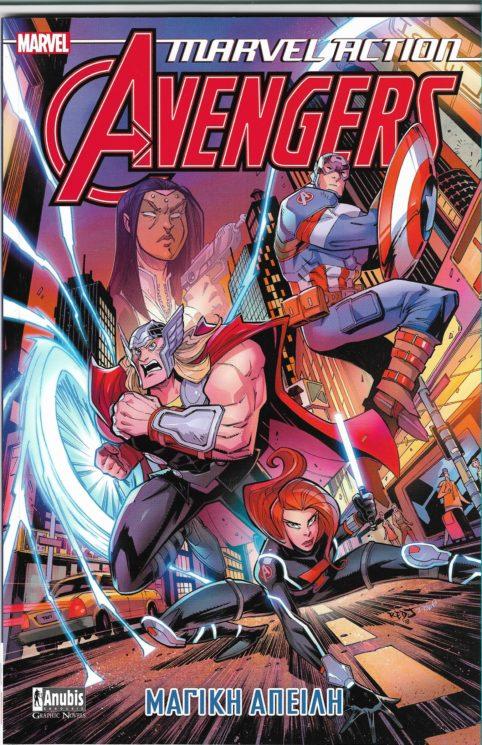 Avengers, μαγικη απειλη 001