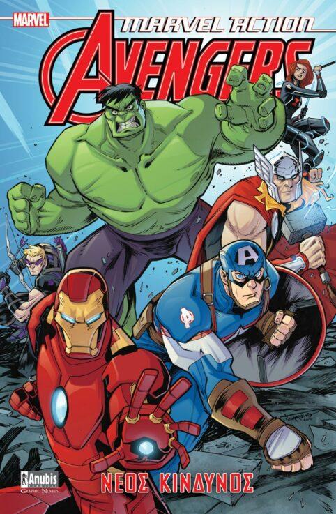 Marvel_ACTION-Avengers1-Neos-Kindinos
