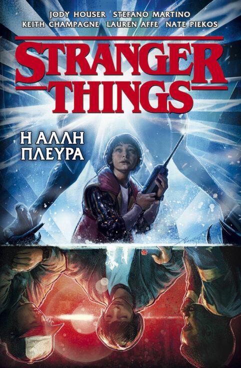 STRANGER_THINGS_COVER