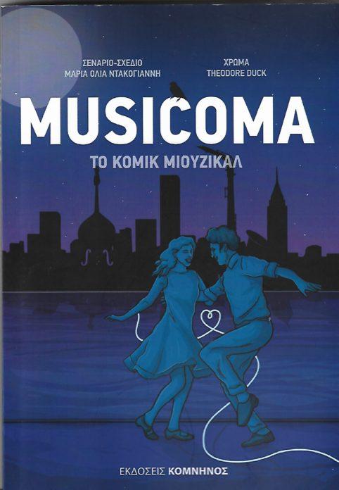 Musicoma 001