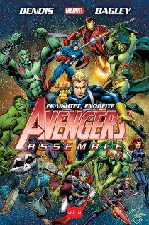avengers-assemble-ekdikites-enotheite-9789604364756-200-1235725