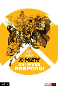 x-men-ohi-alloi-anthropoi-9789604365876-200-1348638