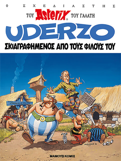 COVER-AST-EKTOS-UDERZO_(21x28cm).cdr:CorelDRAW