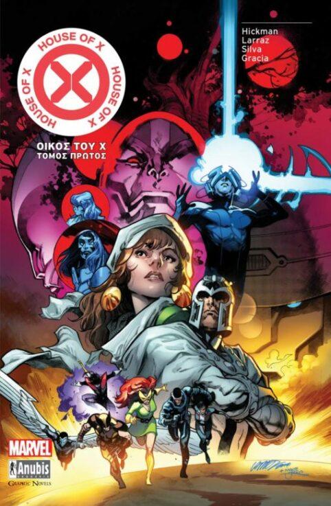 X-Men-House-Of-X-510×780