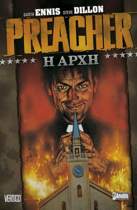 PREACHER_H-ARXH-510×780