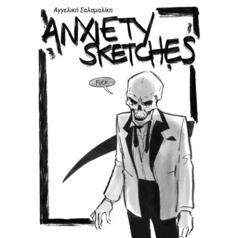 anxiety sketches